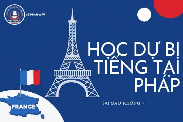 Dự bị tiếng Pháp tại Pháp